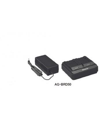 Panasonic AG-BRD50E - Dual Charger