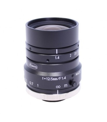 "Panasonic AT-ESM312HC - 1"" Kowa Lens 12.5mm"