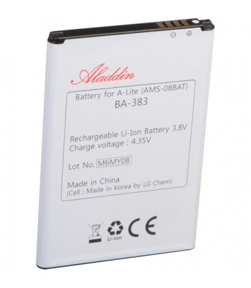 Aladdin AMS-08NBAT - Changeable Battery for New A-LITE