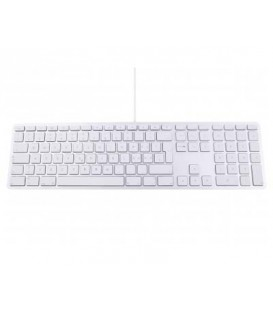 LMP KB-ZA-si-50 - USB keyboard KB-1243 with number block, silver, 50 Pack