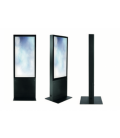 "Sony TOT-1365-IR10 - 65"" IR Totem (10 touching points)"