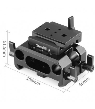 SmallRig DBC2261 - Baseplate for BMPCC 4K (Arca Compatible)